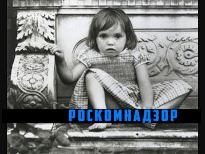 СЕКС ФОТО В ДЕТСТВЕ 13 фотография